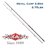MIKADO METAL CARP 3.60m, 2.75lbs, Karpfenrute